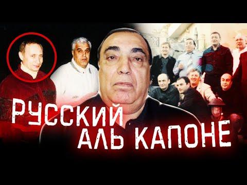Дед Хасан — самый влиятельный человек России