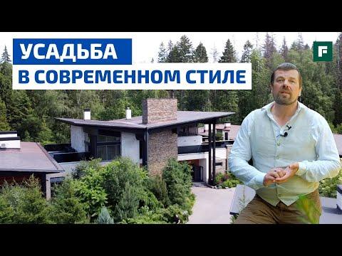 Усадьба Трубникова: обзор дома из железобетона и кирпича от Романа Леонидова // FORUMHOUSE