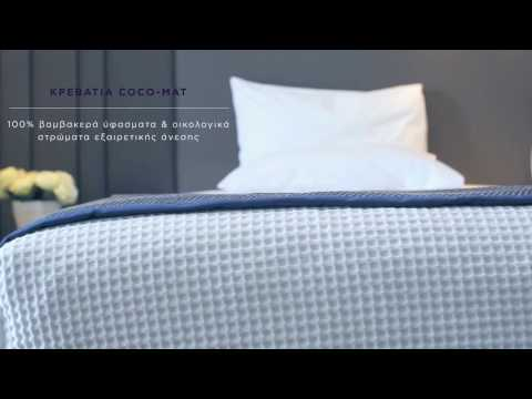 The REMAKE of our Deluxe Suite | MAKEDONIA PALACE HOTEL THESSALONIKI