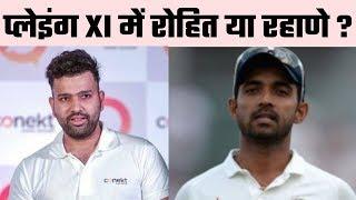 Virat Kohli's dilemma : Ajinkya Rahane and Rohit Sharma or a fifth bowler?