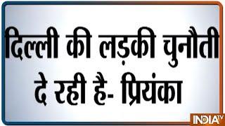 Priyanka Gandhi attacks PM Modi, challenges him to fight election on issues of GST, demonetisation