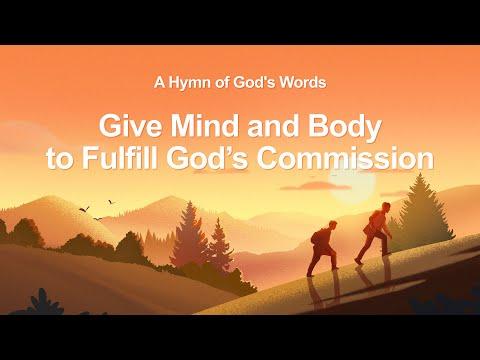 Gospel Music With Lyrics