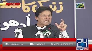 PM Imran Khan Speech At Shaukat Khanum Peshawar Fund Raising | 18 May 2019