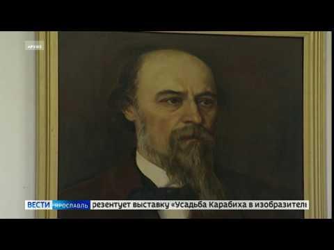 Ярославские музеи приглашают на виртуальные ночные экскурсии