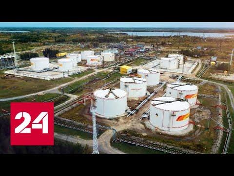 Самотлорскому нефтяному месторождению исполнилось 55 лет