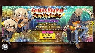 Detective Conan Runner: Race to the Truth!! (Conan's Big Run Gacha) | No. #712