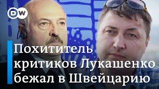 Похититель критиков Лукашенко