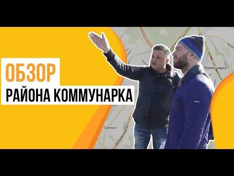 Обзор района Коммунарка photo