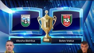Vitosha Bistritsa vs Botev Vratsa Prediction & Preview 22/07/2019 - Football Predictions