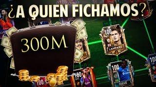 ¿A QUIÉN FICHARÍAS CON 366 MILLONES DE MONEDAS? FIFA MOBILE 19