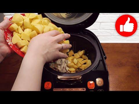 У Вас есть картошка? Добавьте сметану! Вкусный обед, ужин в мультиварке! Тушеный картофель с грибами
