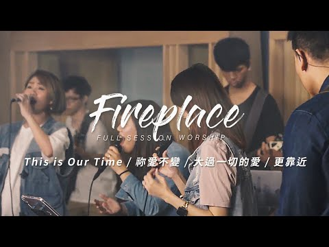 FireplaceThis is Our Time /  /  / Full Session Worship -