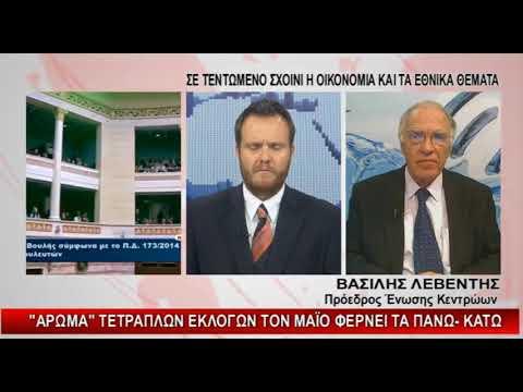 Β. Λεβέντης / Ena TV / 12-7-2018