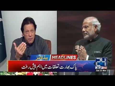 News Headlines | 1:00am | 23 March 2019 | 24 News HD