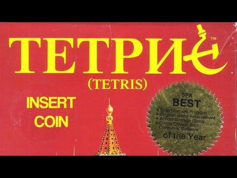 Tetris (1987) - PC - Spectrum Holobyte
