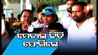 OTV Exclusive With Odisha Athlete Parbati Sethi