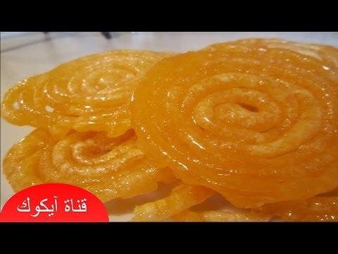 حلويات رمضان  زلابية مقرمشة سهلة بمكونات بسيطة جدا - default