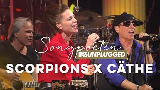 In Trance feat. CÄTHE (MTV Unplugged)
