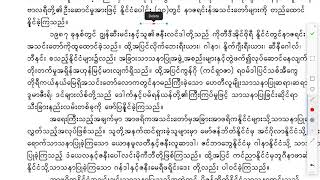 Church History 2- Myanmar - Lesson 7.Church of Nazarene arrived to Africa