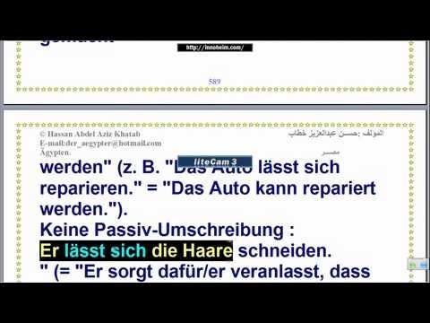 """Lektion 131  """"استخدامات الفعل """"lassen""""-تعليم اللغة الألمانية-الجزء الثالث"""""""