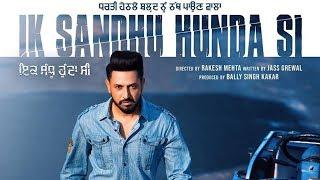 Ik Sandhu Hunda Si | Gippy Grewal | Neha Sharma | Babbal Rai | Roshan Prince | New Punjabi Movie