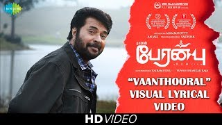 Video Trailer Peranbu