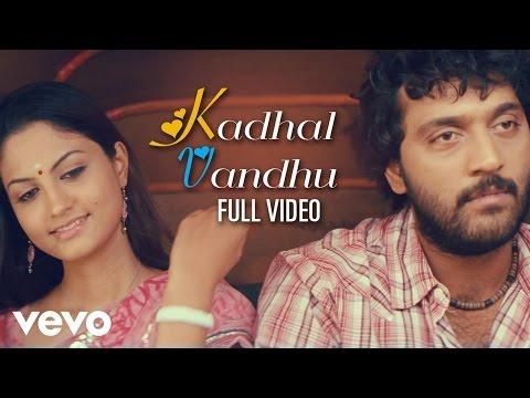aaha kadhal vandhu mp3 song