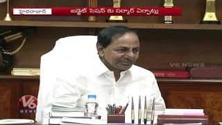 KCR Government Get Sets For Budget Session Next Month, New Revenue Act | V6 Telugu News