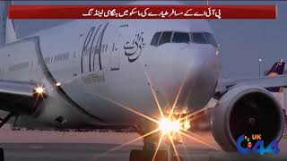 PIA Passenger Aircraft Made Emergency Landing In Russian Capital Moscow