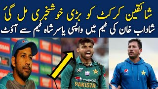 Lattest News about Shadab Khan Shadab Khan Back in Pakistan World Cup Squad