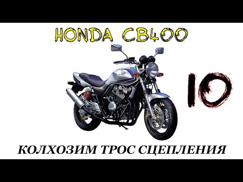 трос спидометра Хонда СБ 400 #11