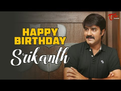 Happy Birthday Srikanth | Hero Meka Srikanth | TeluguOne