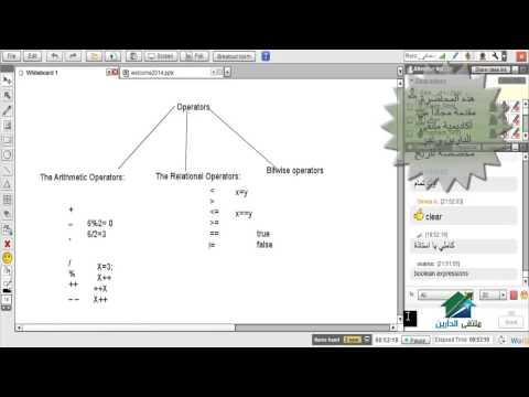 Java programming SE Level 1| Aldarayn Academy | Lec 8