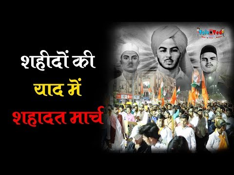 Indore | 23 मार्च शहीद दिवस (On Martyr's Day) (2019) | Talented India News