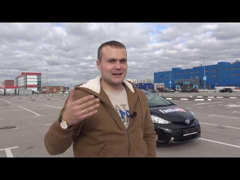 Как нас прокатили с доставкой авто из Японии. Toyota Prius α. - UCvEFLw5qXVqd98TAO0I6qpg