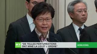 Hong Kong : «De telles perturbations ont miné la loi et l'ordre», selon Carrie Lam