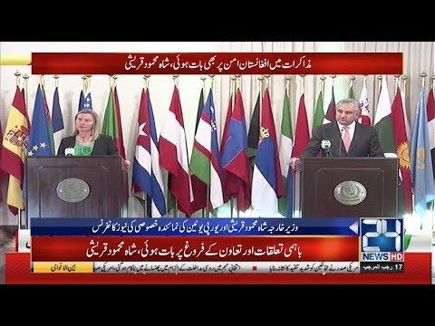 FM Qureshi And EU Representative Joint Press Conference | 25 Mar 2019