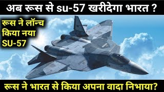 Will India Buy SU-57 Jet From Russia