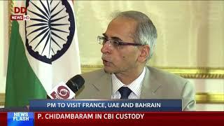 Prime Minister Narendra Modi to embark on a three-nation state visit on Thursday