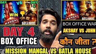 Mission Mangal Vs Batla House 4th Day Box Office Collection,Akshay Kumar Vs John Abraham,Full Report