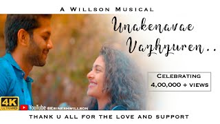 Watch UNAKENAVAE VAZHZUREN -Tamil Album Song 2019 Rohit