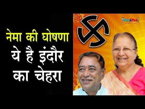 जीत के लिए तैयार, भाजपा सरकार | LokSabha Election 2019 | Talented India News