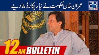 News Bulletin | 12:00am | 19 May 2019 | 24 News HD