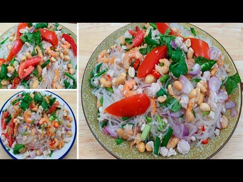 ยำวุ้นเส้นโบราณ หอมอร่อย จัดเต็ม รสจัดจ้าน ทิ้งข้ามวันเส้นไม่อืดดด glass noodle salad (Yum Woon Sen)