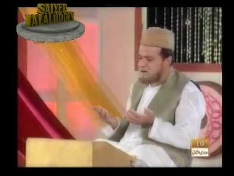 Duniya Te Aya - Siddiq Ismail Naat
