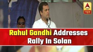 Rahul Gandhi addresses rally in Solan, attacks PM on demonetisation