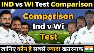 India vs West Indies Test Team Comparison