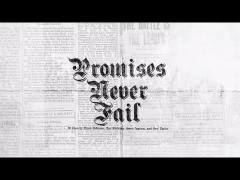 Promises Never Fail (Official Lyric Video) - Bethel Music  VICTORY