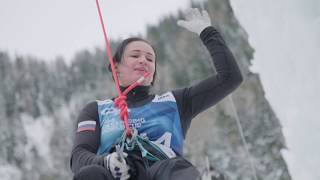 Rabenstein, Italy | Finals Highlights | 2019 Ice Climbing World Cup