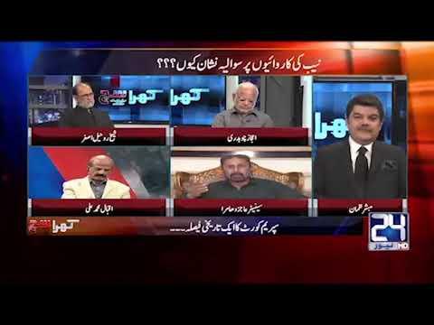 Former President Asif Ali Zardari in Trouble!!